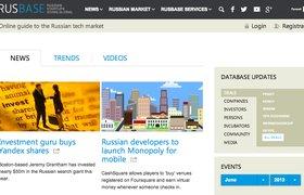 Rusbase перезапустил англоязычную версию сайта