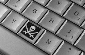 Законопроект о блокировке сайтов не согласован с правительством