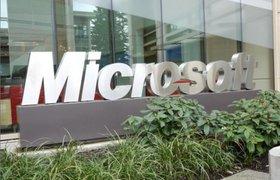 Microsoft заплатит хакерам за ошибки в Windows 8.1