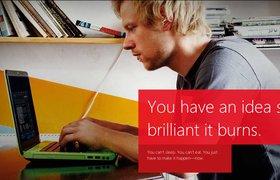 Microsoft  запускает новую программу по поддержке стартапов