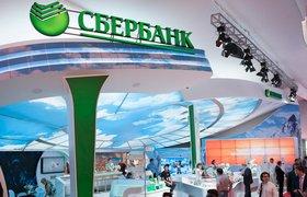 Фонд Сбербанка сделал первую инвестицию на $12 млн.