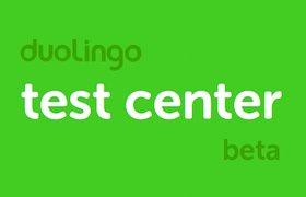 Goodbye, TOEFL: Duolingo и Google запускают центр языкового тестирования