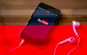 Музыкальный сервис от YouTube будет стоить $10