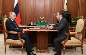 В России могут ввести налог на софт в 10%