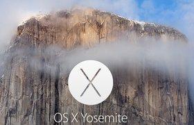 OS X Yosemite доступна для загрузки