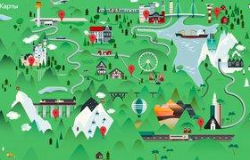 Швейцарию в миниатюре теперь можно посмотреть на Google Maps