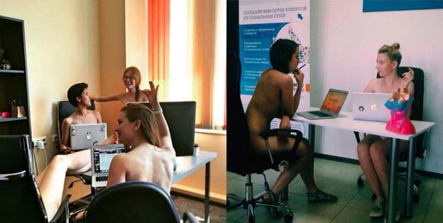 Раздеваться и работать — флешмоб среди белорусских компаний