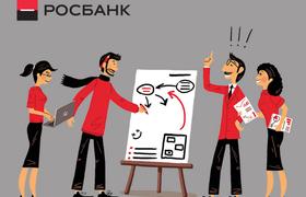 Финалисты Хакатона Росбанка