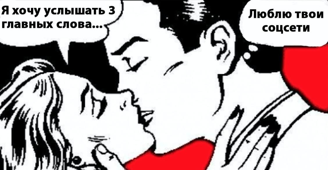 Пк - Magazine cover