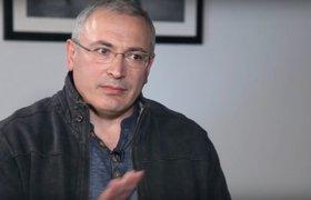 Михаил Ходорковский рассказал, что испытал, когда впервые взял в руки айфон