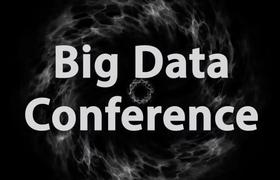 О чем говорили «технари» на Big Data Conference 2017