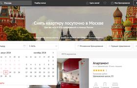 App Store удалил приложение аренды жилья «Суточно.ру» за квартиры в Крыму