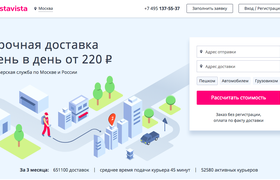 Курьерская служба Dostavista привлекла $2 млн инвестиций на международное развитие