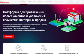 МТСзапустила digital-платформу для продвижения малого и среднего бизнеса