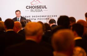 Французы назвали молодых лидеров в экономике России