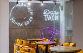 «Ситимобил» открыл «Дом такси» с барбершопом и курсами английского