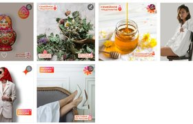 AliExpress и PicsArt ввели бесплатные инструменты для улучшения витрин предприятий малого бизнеса