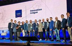 Российские стартапы NtechLab и Biomicrogels стали лучшими в мире на  международном конкурсе G20