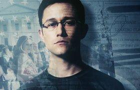 Режиссер фильма о Сноудене: «Агентства безопасности представляют собой новый развивающийся бизнес»