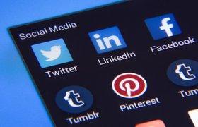 Pinterest раскрыла подробности IPO — оценка оказалась ниже, чем два года назад