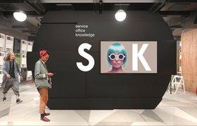 Новая российская сеть коворкингов SOK привлекла более миллиарда рублей