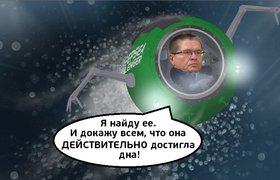 Российский проект системы для подводной съемки привлек 16 млн рублей