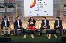Почему инвесторам стоит посетить Spain Startup South Summit?