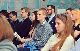 В Белгороде пройдет карьерный IT-форум