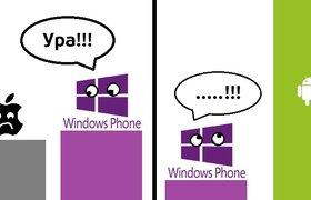 В России Windows-смартфоны стали популярнее iPhone