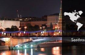Отборочный этап Seedstars World вновь в Москве