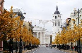 3 причины переехать в Литву и 3 причины никогда этого не делать