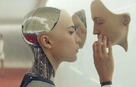 Фильм Ex Machina прорекламировали с помощью робота в Tinder