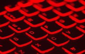 Как защитить свой бизнес от хакеров, которые используют уязвимости в приложениях