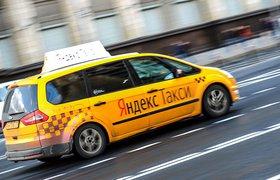 «Коммерсантъ» сообщил о планах «Яндекса» продать долю в «Яндекс.Такси» за $150-200 млн