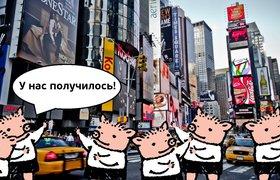 Шесть российских стартапов после акселерации в Нью-Йорке привлекли $10 млн