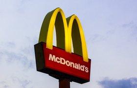 McDonald's лишили эксклюзивного права на торговую марку Big Mac в Евросоюзе