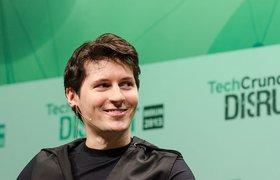 Дуров пообещал добавить в Telegram функцию чтения экрана для людей с нарушениями зрения