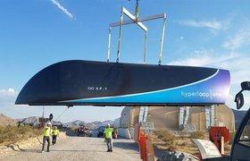 Hyperloop One привлекла $85 млн от российского фонда Зиявудина Магомедова и других
