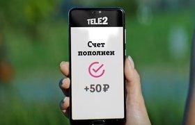 Tele2 разрешил абонентам торговать минутами связи и интернет-трафиком