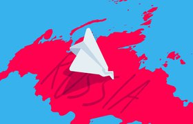 Суд назвал ошибкой сообщение о вступлении в силу решения о блокировке Telegram
