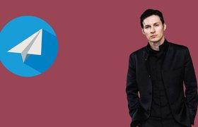 «Высокий инвестиционный порог — не гонка за наживой, а защита токенов от обесценивания»: что нужно знать об ICO Telegram