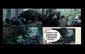 В новосибирском Академпарке сделали IT-продукт для охотников