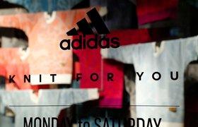 Adidas свяжет созданные покупателем свитеры прямо в магазине