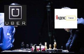Uber вошел в Новосибирск