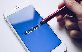 Пользователи пожаловались на проблемы в работе мессенджера Facebook