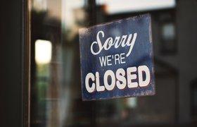 Как сохранить сотрудников, когда закрыта треть розничных точек