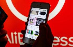 AliExpress запустил продажу крупной бытовой техники с бесплатной доставкой
