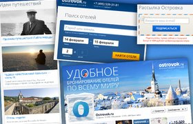 «Островок» привлёк $12 млн от сооснователей «ВКонтакте»