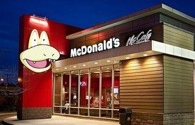 McDonald's запустит размещение заказов и оплату через приложение к концу 2017 года