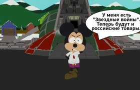 Disney хочет купить продукцию российского стартапа